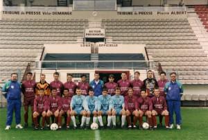 Catégorie des 17 ans Nationaux du FC Metz